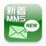 MMS_check