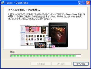 image-000032