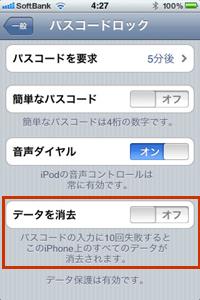 passcode_10
